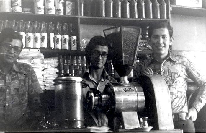 1975'de Müessesemiz